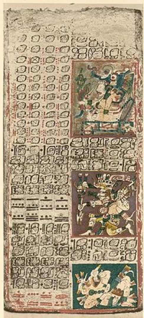 Дрезденский кодекс расшифровывали 40 лет.